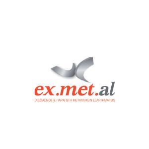 ex.met.al. εξαρτηματα αλουμινίου
